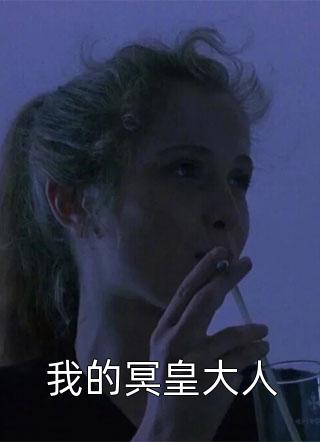 (恋风小说顾颖徐世倾)小说精彩章节免费试读